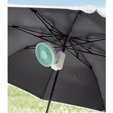 3way ワンタッチファン/日傘に付けられる扇風機