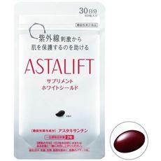 富士フイルム アスタリフト サプリメント ホワイトシールド