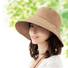 綿100%つばの広UV帽子