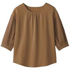 コットンレーススリーブTシャツ(洗濯機OK・綿100%)