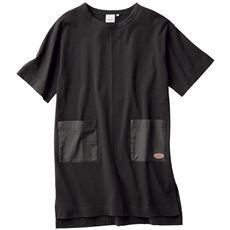 センターシームポケ付きロンT/綿100%(COTTON USA(TM)) 接触冷感(洗濯機OK)