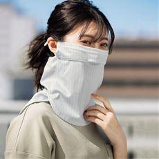 日差し対策 クールフェイス・ネックカバー(UV・吸汗速乾・通気性・接触冷感・手洗いOK)
