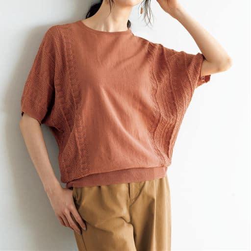 透かし編みドルマンニットプルオーバー(綿100%・洗濯機OK・UVカット)