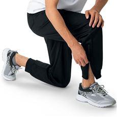 裾ファスナー付きで着脱簡単 吸汗速乾機能がついたジャージパンツ(ケースイス)