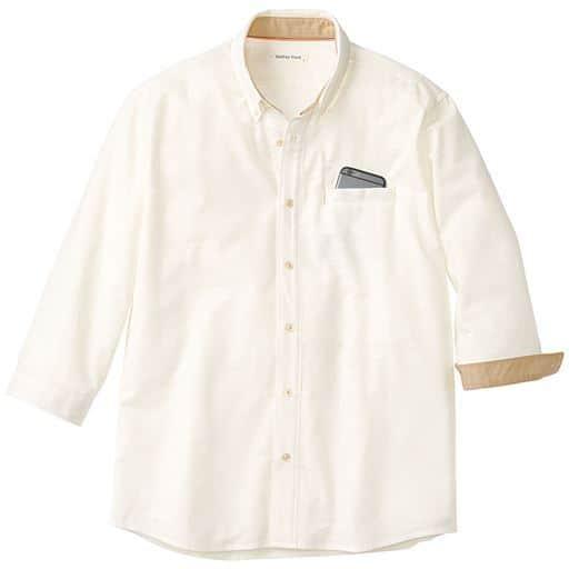 綿100%スマホ対応ポケット付きシャツ(7分袖)