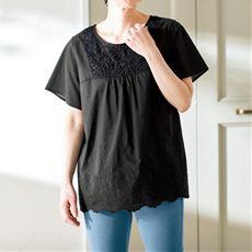 裾刺しゅうプルオーバー/胸元レース 綿100%