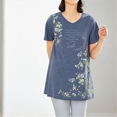 プリントロングフレアTシャツ(洗濯機OK)