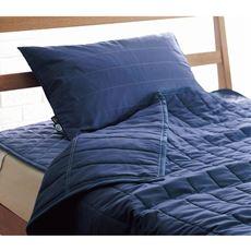 枕カバー「アウトラスト®」/温度調節素材使用 抗菌防臭 防ダニ