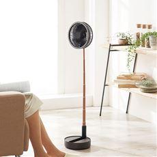 充電式マルチ フォールディングファン/扇風機 伸縮自在 コードレス