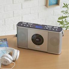 CDラジオ(速聴き・遅聴き対応)/再生速度11段階調整 2電源方式(100V電源・乾電池)