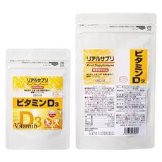 リアルサプリ ビタミンD3