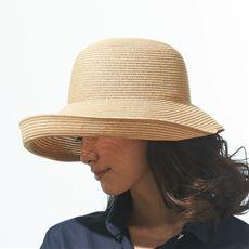 小顔に見える洗えるUVつば広ブレード帽子<美活計画>