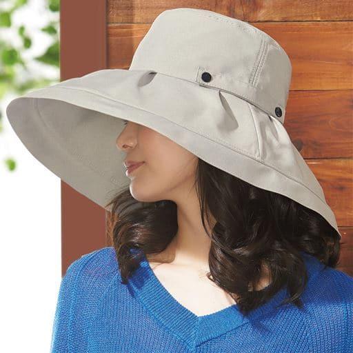 21機能で小顔に見える遮熱遮光UVつば広帽子<美活計画>