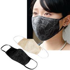 <岩佐>洗えるエレガントマスク3色組