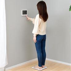 見やすい!壁掛け式体重体組成計