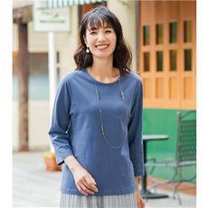 オーガニックコットン7分袖Tシャツ(2枚組)