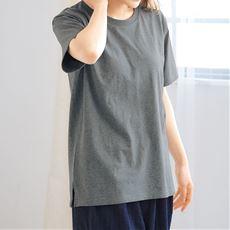 1枚で快適に過ごせるパッド付きTシャツ