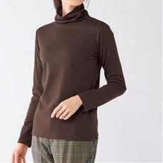 UVカットルーズネックTシャツ(長袖)(綿100%・洗濯機OK)