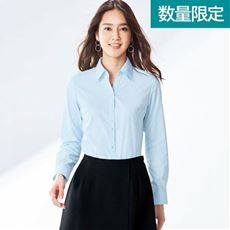 形態安定ベルカラーシャツ(長袖)(UVカット・抗菌防臭・洗濯機OK・部屋干しOK)