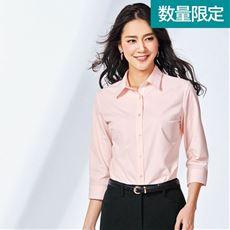形態安定レギュラーシャツ(7分袖)(UVカット・抗菌防臭・洗濯機OK・部屋干しOK)
