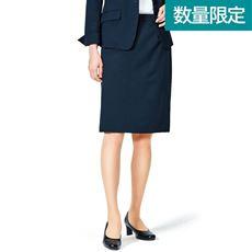 ストレッチタイトスカート(選べる2レングス・事務服・洗濯機OK)