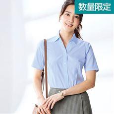 形態安定2枚組ベルカラーシャツ(半袖)(洗濯機OK)