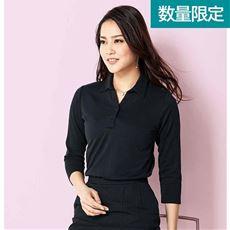 透けにくい衿付きプルオーバー(7分袖)(事務服・洗濯機OK)