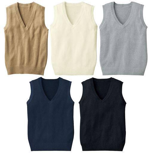 年間使いやすい綿100%ベスト(Vネックニット)(洗濯機OK)(スクール・制服)