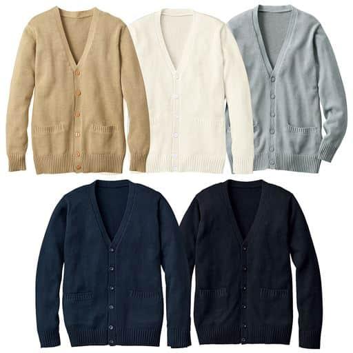 年間使いやすい綿100%カーディガン( Vネックニット)(洗濯機OK)(スクール・制服)
