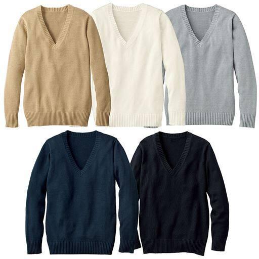 年間使いやすい綿100%Vネックニット(セーター)(洗濯機OK)(スクール・制服)