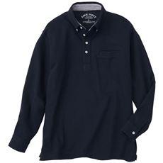 ドライ・ボタンダウンポロシャツ(長袖)/吸汗・速乾・抗菌防臭・UVカット機能付き