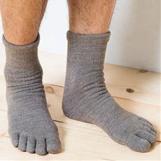指先から足首まで裏総パイルメンズあったか5本指ソックス・2足組 日本製