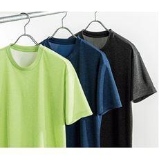 2枚組 クルーネックメッシュTシャツ/ドライ(半袖)