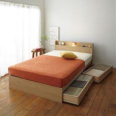 【組立+設置】収納ベッド(ライト付き)/2口コンセント付き・キャスター付き引き出し