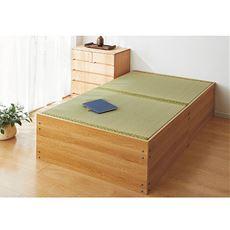 【組立+設置】い草収納ベッド(ヘッドレス)/布団も収納できる大容量タイプ