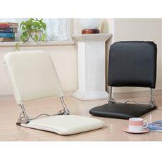 スチール座椅子 グロリア レザー