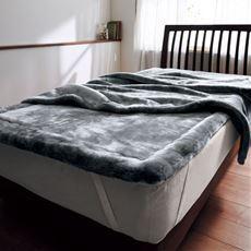 毛布屋さんの敷きパッド(メランシカ調)