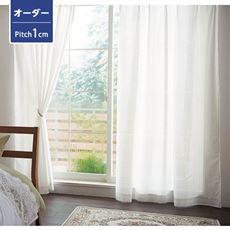 【オーダー】窓の結露対策におすすめ!抗菌防カビ・ミラーレースカーテン