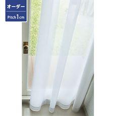 【オーダー】光を取り入れるミラーレースカーテン(選べる2柄)
