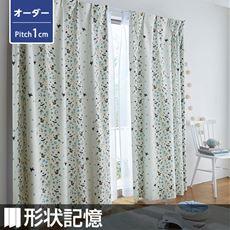 【オーダー】形状記憶付きカジュアルプリント遮光カーテン(森のリス)