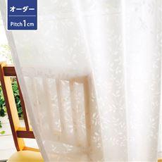 【オーダー】リーフ柄の防炎ミラーレースカーテン(UVカット)