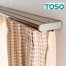 TOSO光漏れを緩和するトップカバーつきカーテンレール(伸縮式)