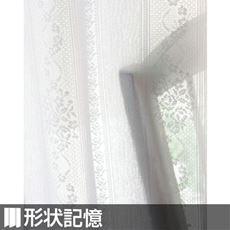 〔形状記憶付き〕バラとストライプのUVカット遮熱保温・遮像レースカーテン