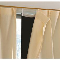 断熱1級遮光ライナー(アルミコーティング)遮熱・保温効果がアップするカーテンの裏地