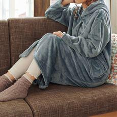 mofua 着る毛布