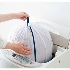 洗濯ネット(寝具・大物用)
