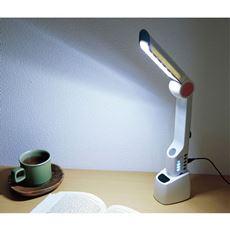 チャージングデスクライト/防災用多機能LEDライト ラジオ視聴も可能
