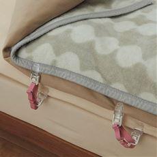 布団・毛布がずれないクリップ