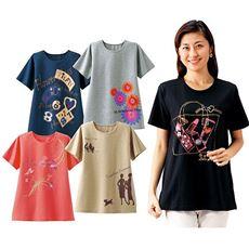 ゆったりビッグTシャツ(色柄違い5枚組)