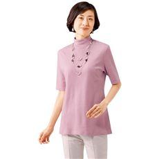 綿100%汗染み防止加工Tシャツ
